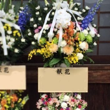 葬儀スタンド